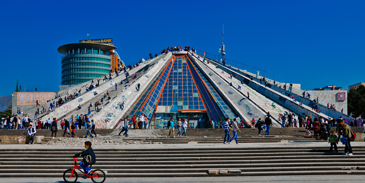 "Культурный центр ""Пирамида"""