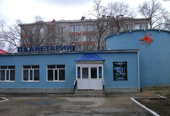 Актюбинский планетарий