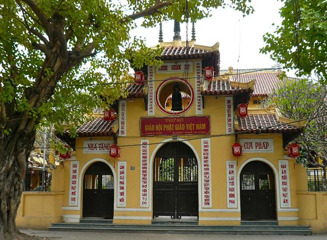 Пагода послов