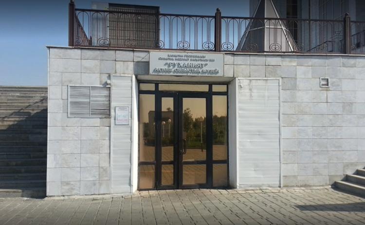 Музей Руханият