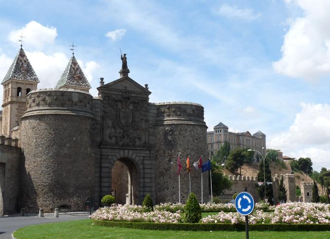 Ворота Бисагра