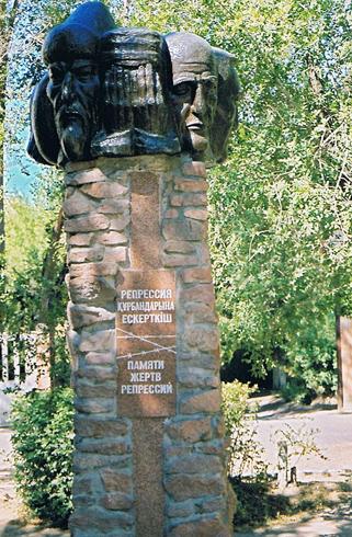 Памятник жертвам репрессий в Балхаше