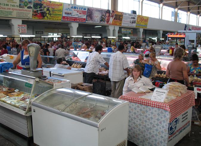 Местные рынки