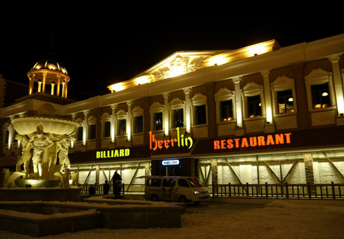 Ресторан «Beerlin»