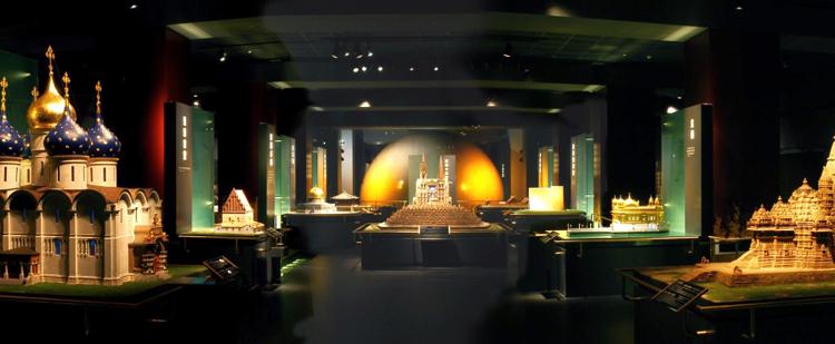 Музей мировых религий