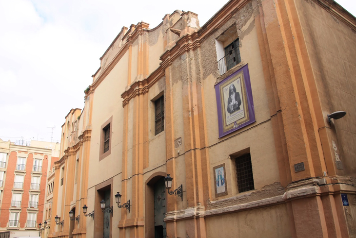 Церковь Санта-Мария-де-Грасия