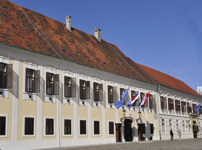 Здание Бански двори