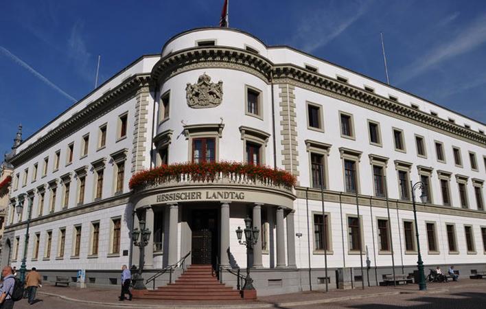 Резиденция герцогов Нассау