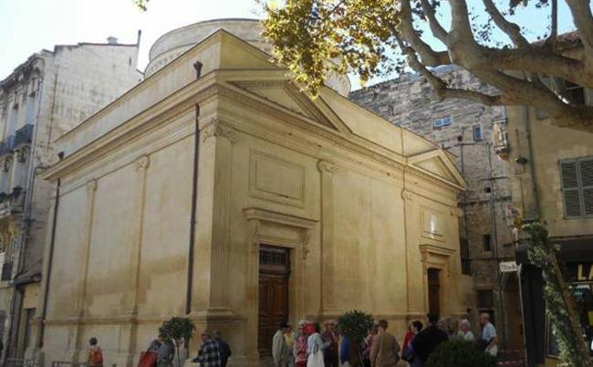 Авиньонская синагога