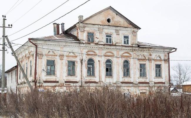 Соборный дом