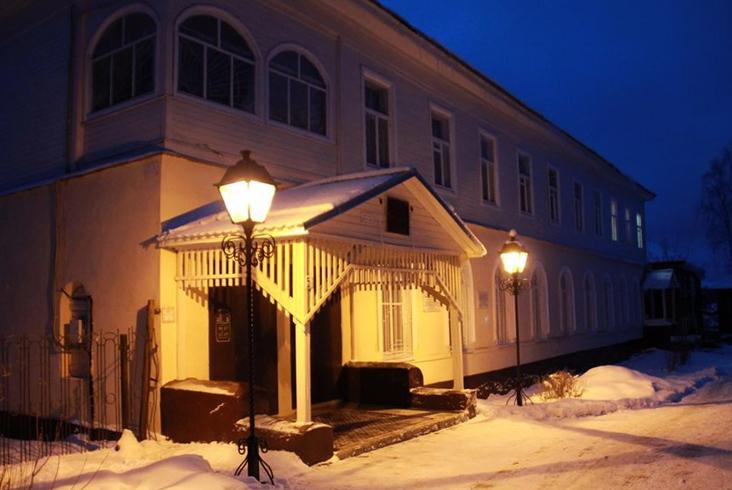 Историко – краеведческий музей имени П. К. Шарапова