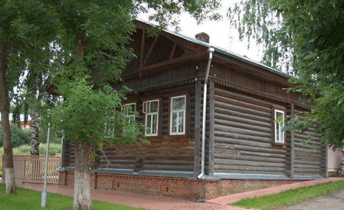 Музейный центр Андрея Тарковского