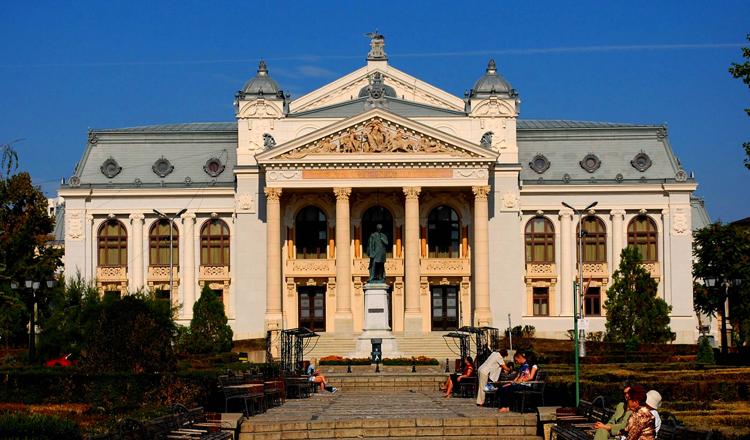 Национальный театр Василе Александри