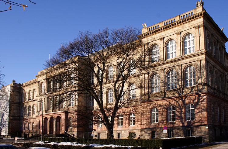 Технический университет Аахена