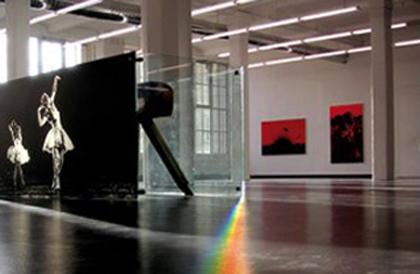 Государственная галерея современного искусства