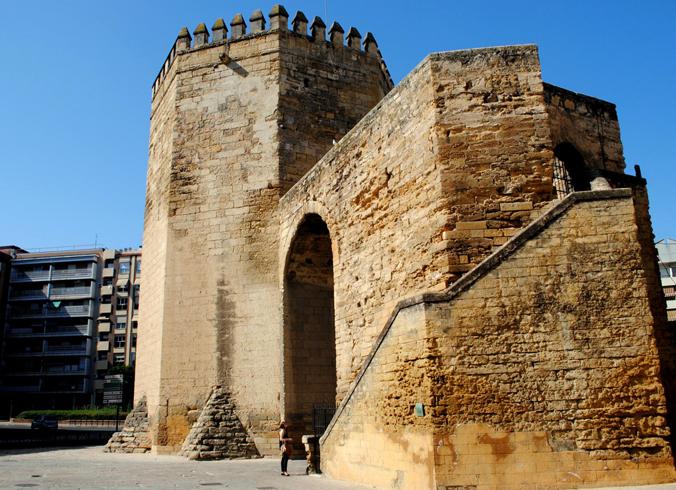 Башня Инквизиции
