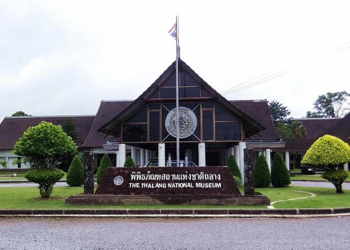 Национальный музей в Таланге