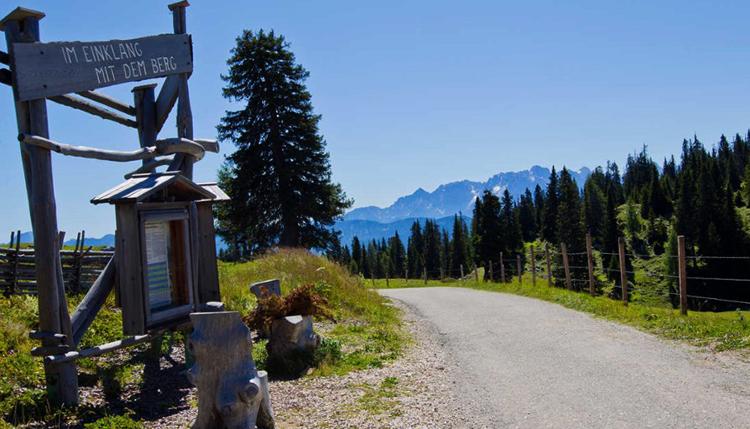 Филлахская альпийская дорога