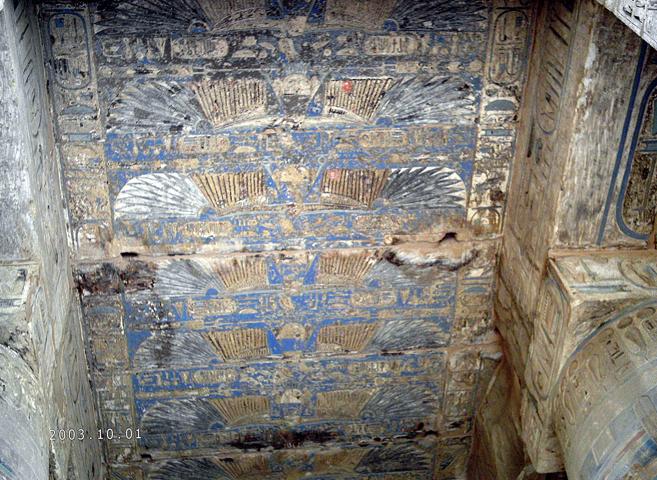 Внутри гробницы Рамсеса III