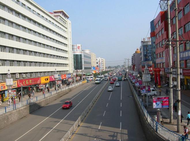 Город Цзиси