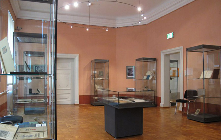 Внутри музея «Museen»