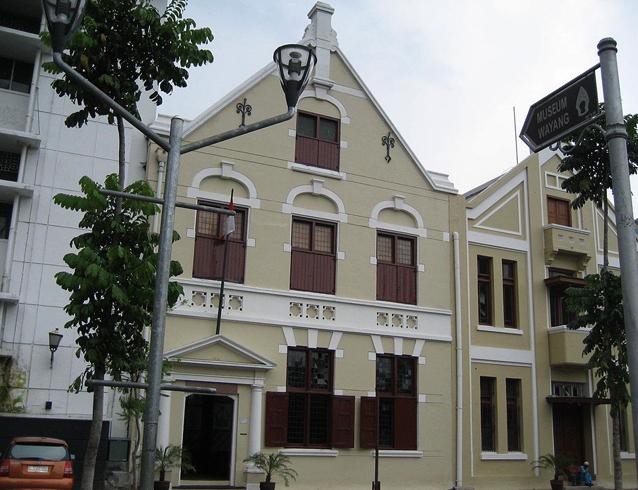 Музей Ваянга