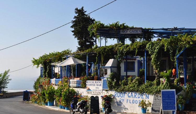 Деревня Зия