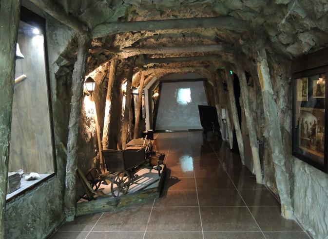 Березовский музей золота