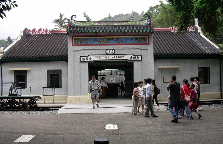 Музей поездов