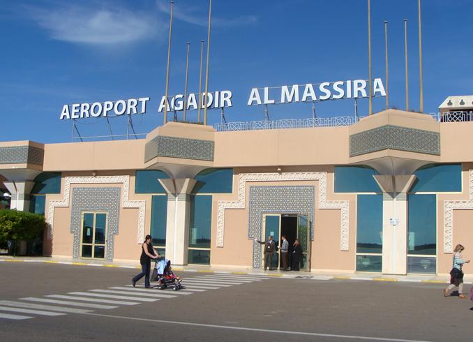 Аэропорт «Аль-Массира»