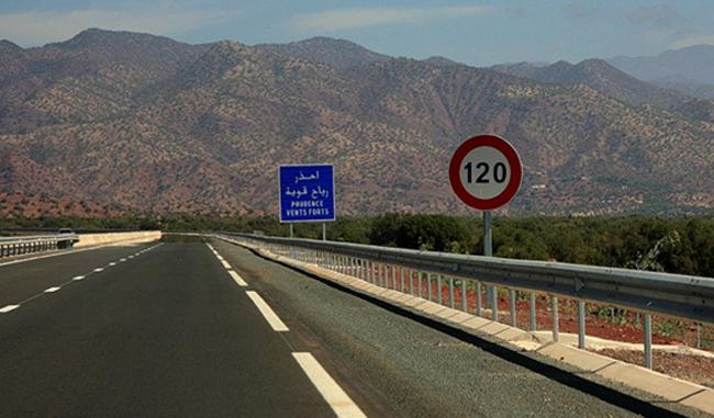 Высокоскоростная автомагистраль