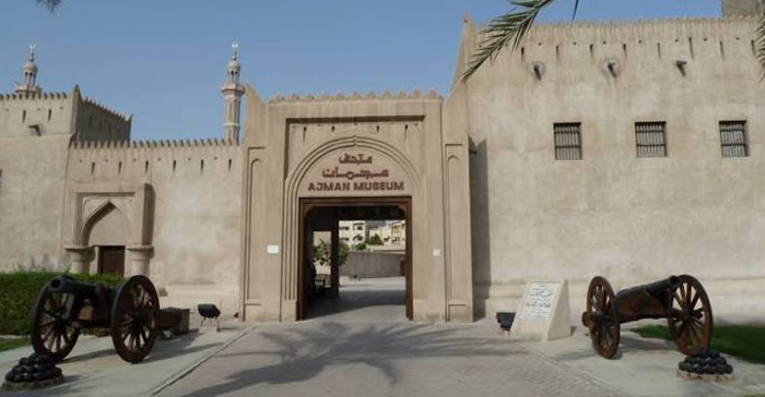Национальный музей Аджмана