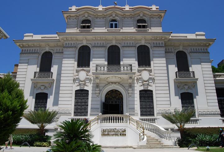 Национальный музей Александрии