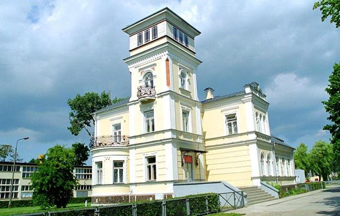 Дворец Водного управления