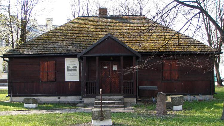 Августовский музей