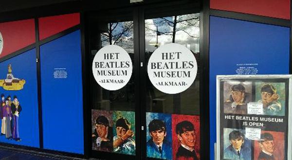 Музей Битлз