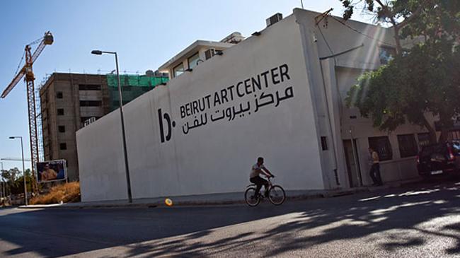 Центр искусств