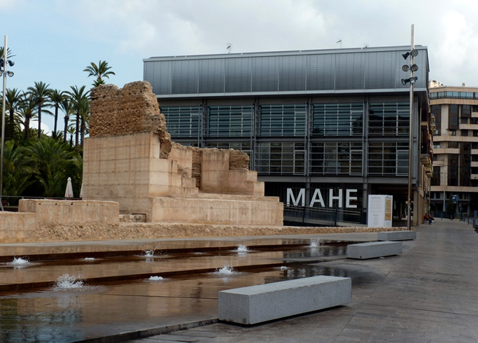 Музей археологии и истории