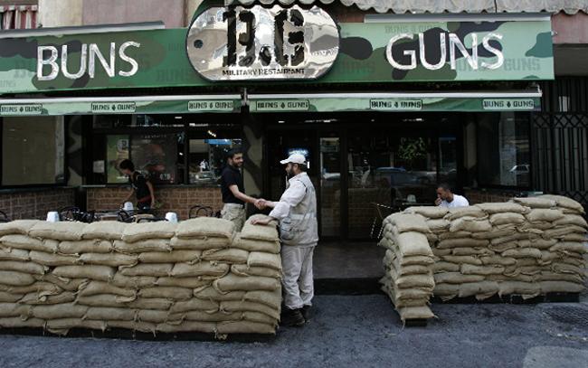 Ресторан «Булки и пушки»