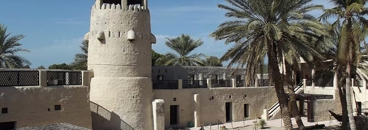 Древний город Джульфар