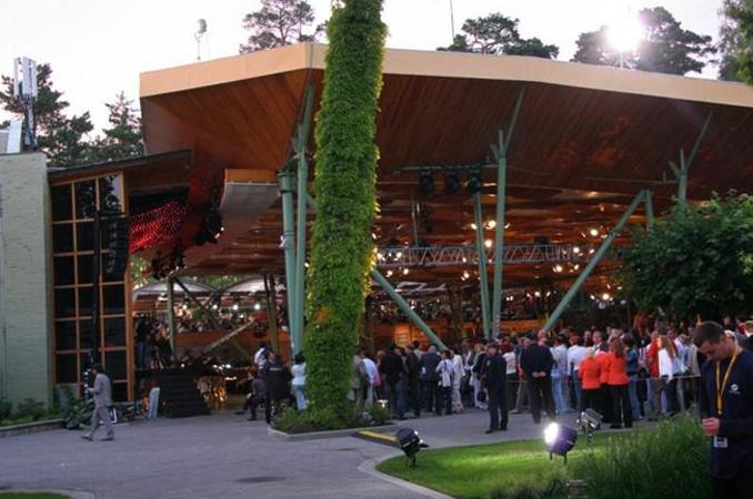 Концертный комплекс «Дзинтари»