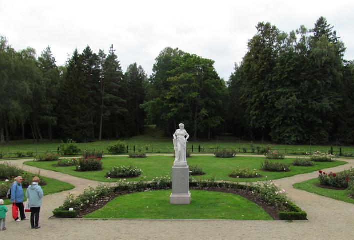 Ботанический парк