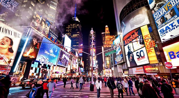 Улица Бродвей