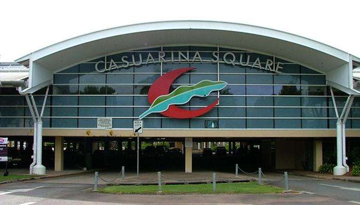 """Торговый центр """"Касуарина"""""""