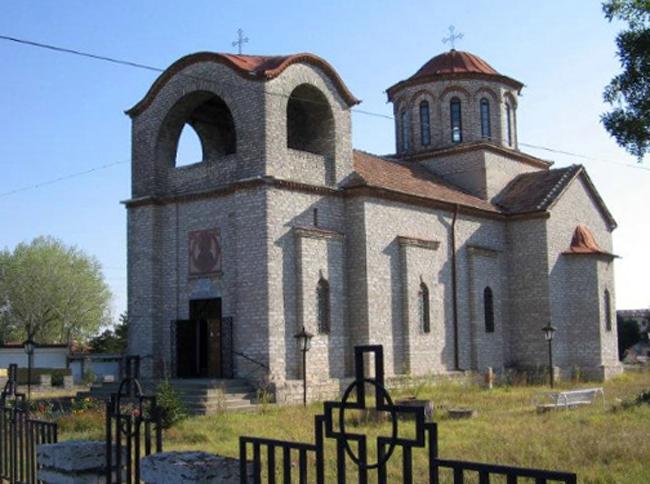 Церковь святой Параскевы Пятницы Тырновской
