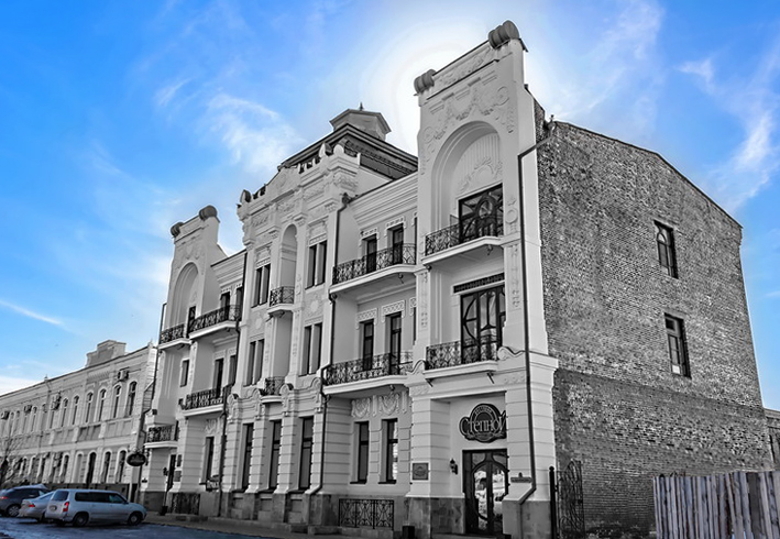 Здание бывшей гостиницы Башкирова