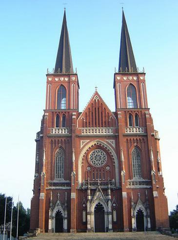 Базилика Святого Семейства