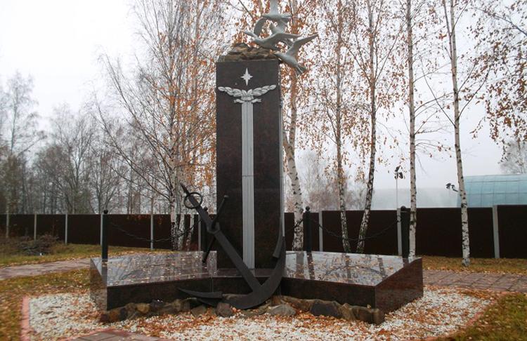 Мемориал «Погибшим морякам всех поколений»