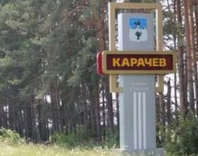 Главные достопримечательности Карачева