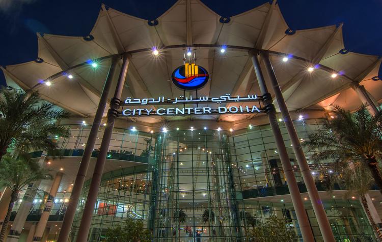 Городской торговый центр